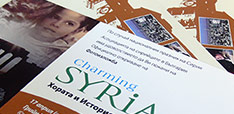 Charming Syria: invitation Project Image